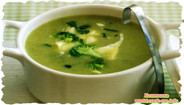 Крем-суп с брокколи и яблоком