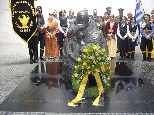 Διήμερο εκδηλώσεων μνήμης Γενοκτονία από τους «Υψηλάντηδες» στο Βερολίνο