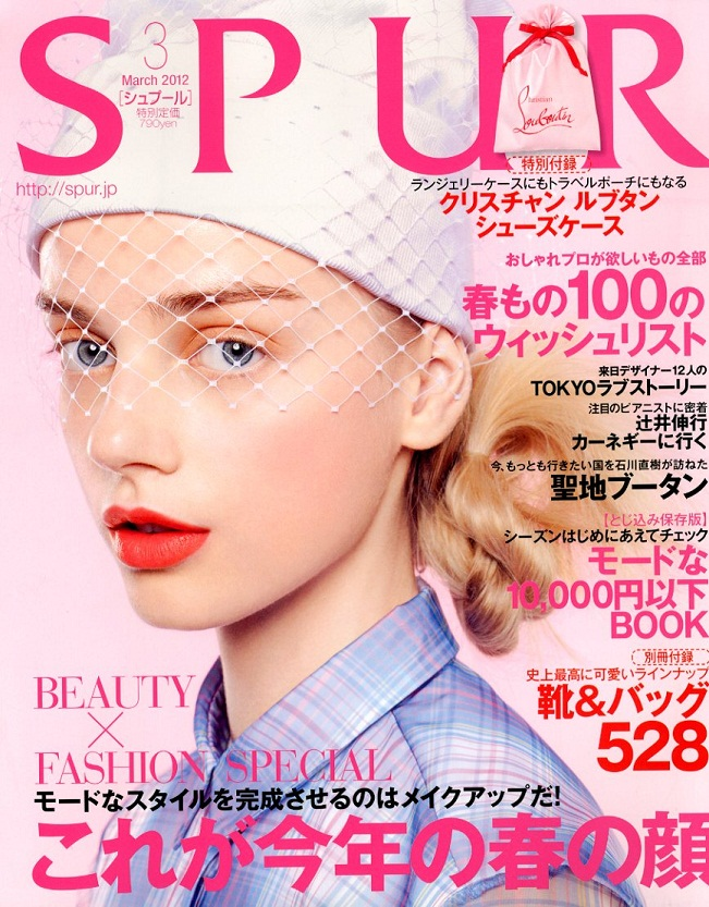 Lovisa Ingman by Osamu Yokonami (Spur Japan March 2012)