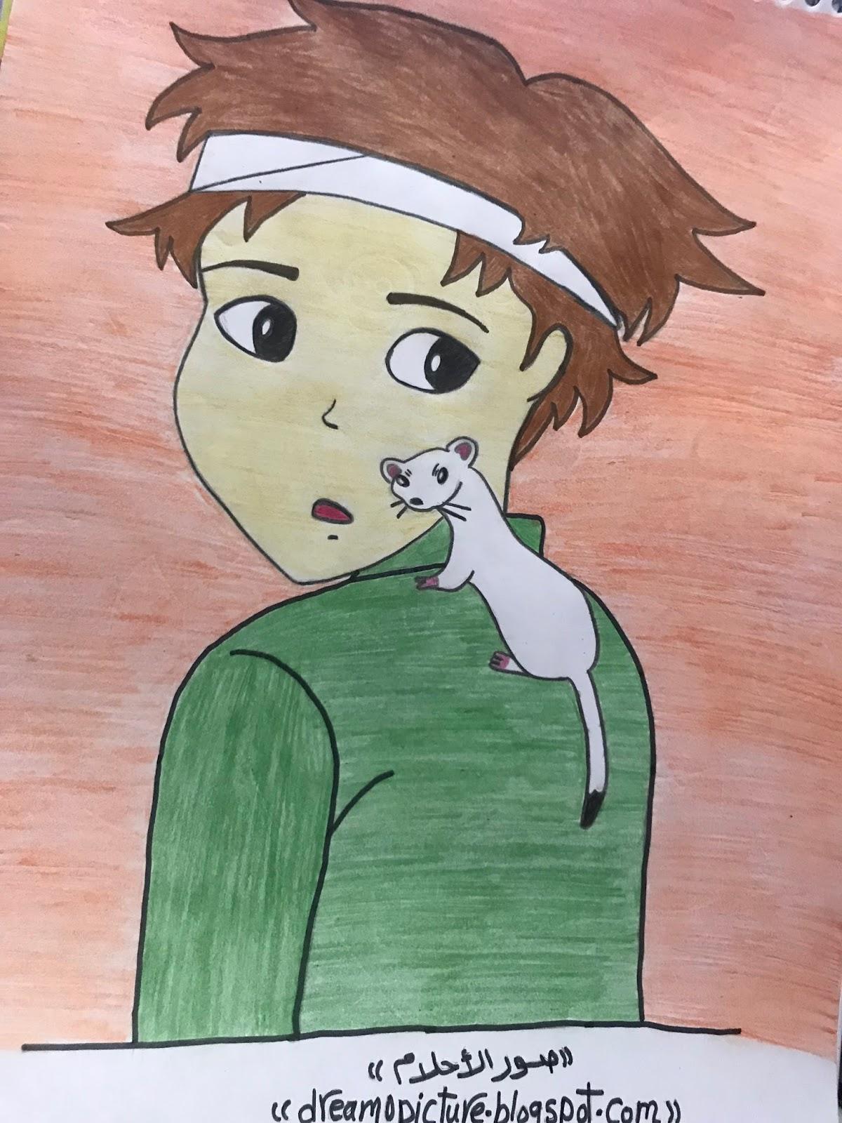 رسم روميو من عهد الأصدقاء عالم الكتب