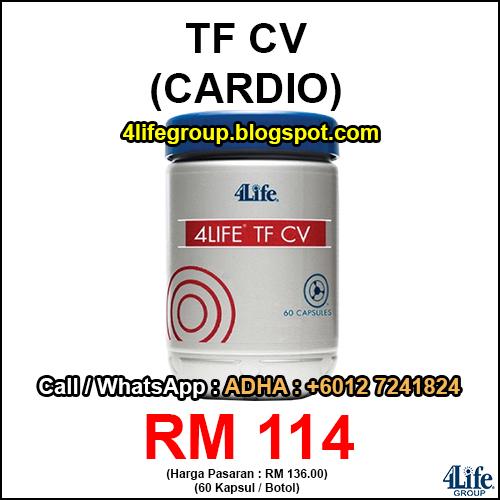 foto 4Life Transfer Factor CV (TF CARDIO)