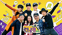 Running Man Episod 334
