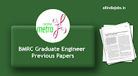 BMRC Graduate Engineer Previous Papers