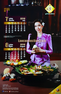 Beer Lao Calendar 2018 - July / August