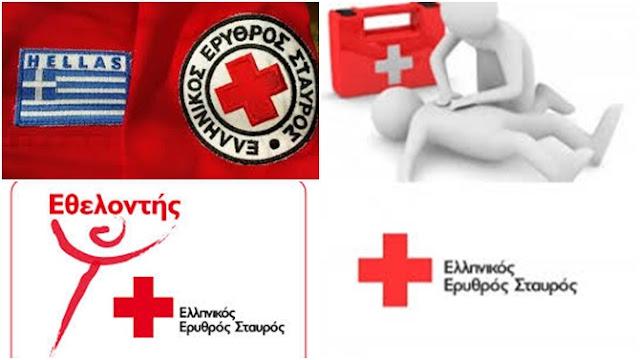Εκδήλωση για την Παγκόσμια Ημέρα Ερυθρού Σταυρού στο Ναύπλιο