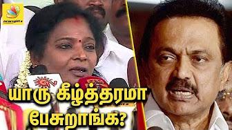 Tamilisai Soundararajan questions Stalin