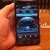تطبيق خرافي يقدم لك أنترنت بسرعة 1GB في الثانية حقيقية على هاتفك الاندرويد مدى الحياة