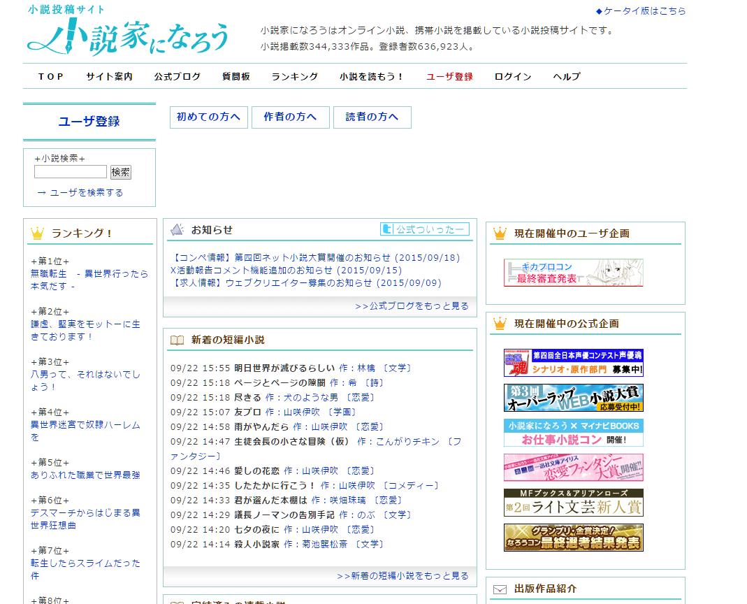 日文小說閱讀 - 日語學習網-從現在開始學日文-日文學習App更新中