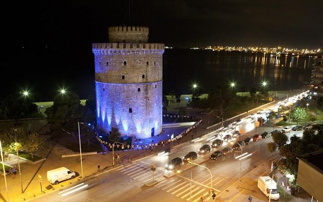 Στις 14:00 το συλλαλητήριο για τα Σκόπια στη Θεσσαλονίκη - Άρχισαν τα επεισόδια