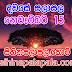Lagna Palapala Ada Dawase  | ලග්න පලාපල | Sathiye Lagna Palapala 2019 | 2019-11-15