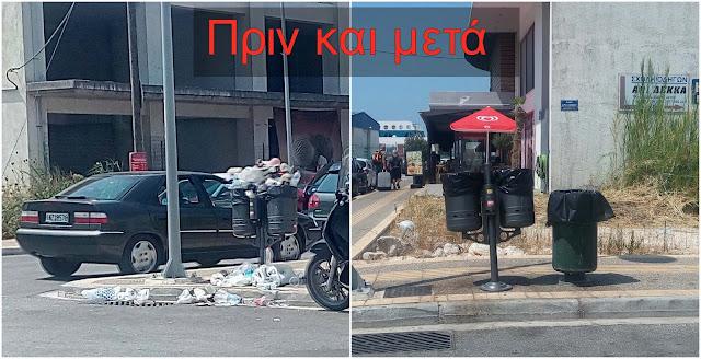 Άμεση αντίδραση από τον Δήμο Ηγουμενίτσας