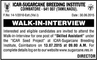 Sugarcane Breeding Institute Research Centre (SBI) recruitments www.tngovernmentjobs.co.in