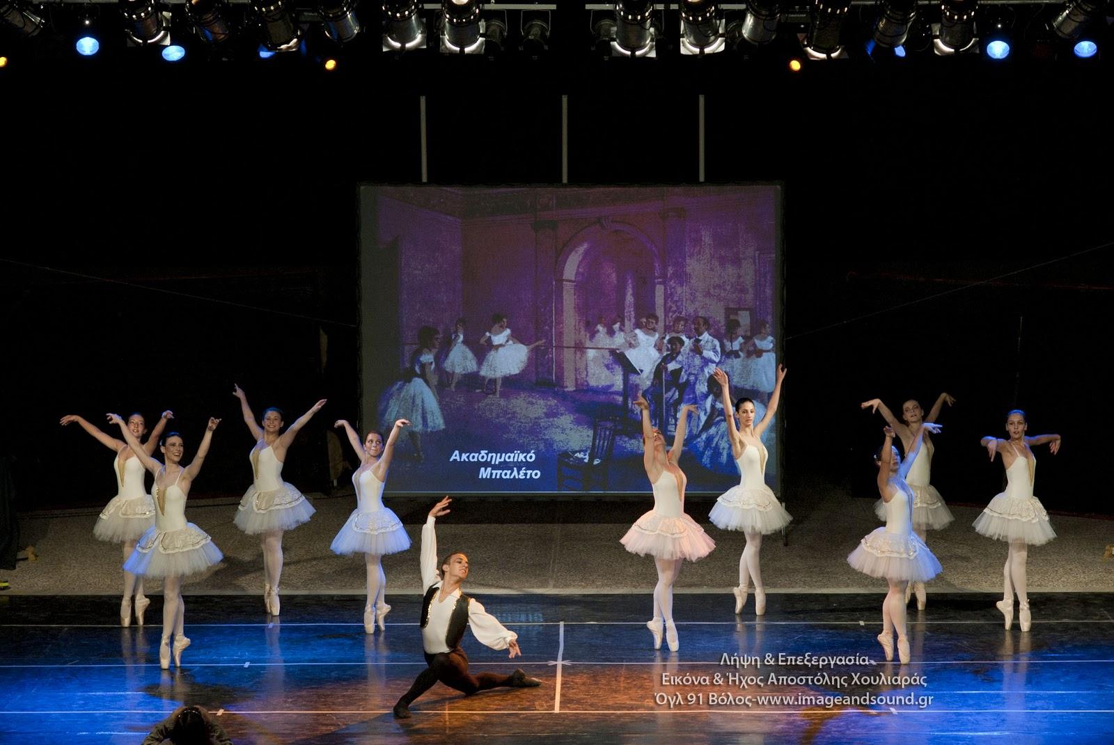 Αρχίζουν από Δευτέρα 10 Οκτωβρίου 2011 τα μαθήματα στη σχολή χορού και οι  εγγραφές θα συνεχίζονται καθημερινά από τις 16.30 έως τις 20.30 το απόγευμα. a921613555e
