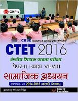 http://www.amazon.in/Guide-CTET-Paper-II-Studies/dp/9351447642/?tag=wwwcareergu0c-21