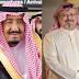 """الملك """"سلمان بن عبد العزيز"""" سيلتقي عائلة """"خاشقجي"""" الليلة"""