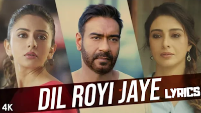 Dil Royi Jaye Song Lyrics