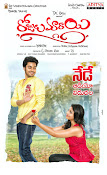 Rojulu Marayi movie wallpapers-thumbnail-3