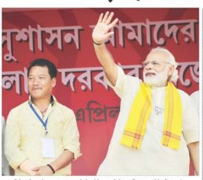 Bimal Gurung with Narendra Modi