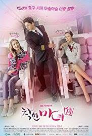 Halo sobat  Selamat pagi  Download Film Good Witch (2018) Subtitle Indonesia