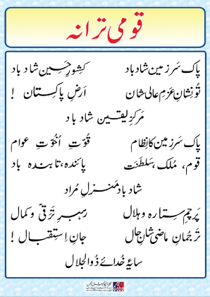 aik dilchasp safar Imran series is the best-selling series of urdu spy novels written from 1955 by ibn-e-safi  dilchasp hadisa  zalzalay ka safar.
