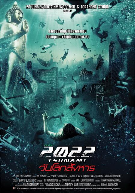 2022 Tsunami 2009DownloadTamil Dubbed Moviezzworld1