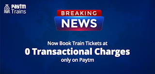 Train offer on paytm