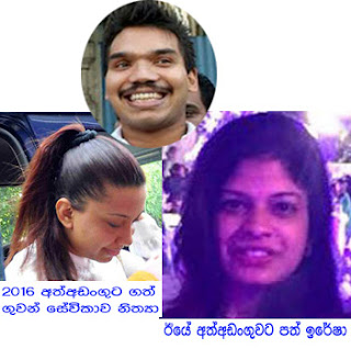 Hellocorp Girls Become Continuous Prey Because Of Namalas Activities Gossip Lanka News English