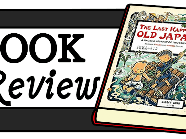 The Last Kappa of Old Japan: Book Review