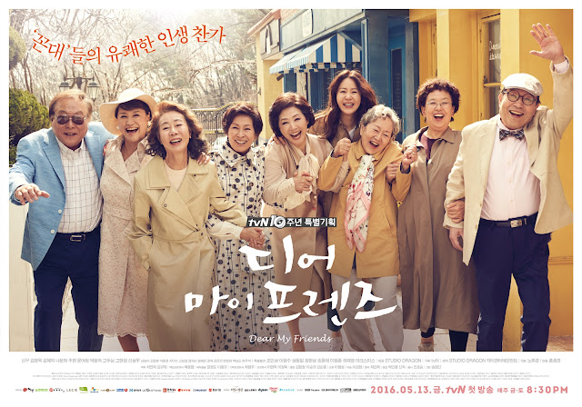 Drama Korea Dear My Friends Subtitle Indonesia Drama Korea Dear My Friends Subtitle Indonesia [Episode 1 - 16 : Complete]