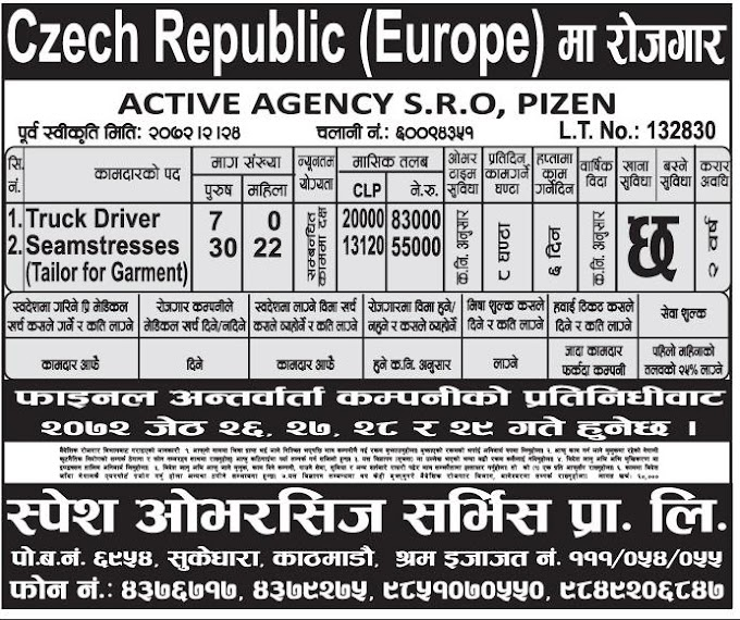 Job Vacancy in Czech Republic of Europe, Salary Rs 83000