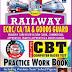 Kiran Railway Non-Technical Book Download