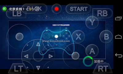 Download XBox 360 Apk V1.3.6 Emulator Android Terbaru (Cloud Game)