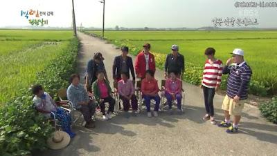 1N2D Episode 521 Subtitle Indonesia
