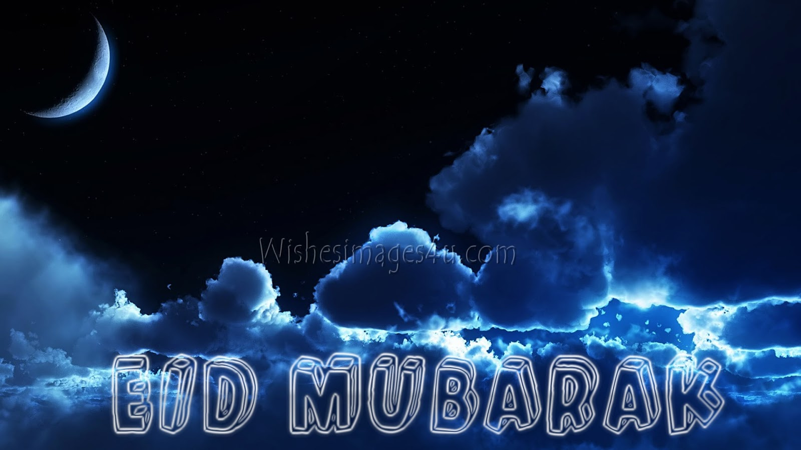 eid mubarak 3d wallpapers 2018 latest - eid mubarak 3d desktop