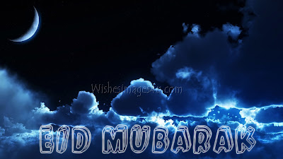 Eid Mubarak 3D Desktop Background Wallpapers 2017