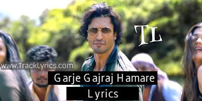garje-gajraj-hamare-lyrics-junglee-vidyut-jammwal-pooja