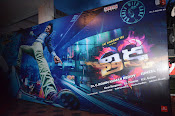 Thikka movie audio release photos-thumbnail-5