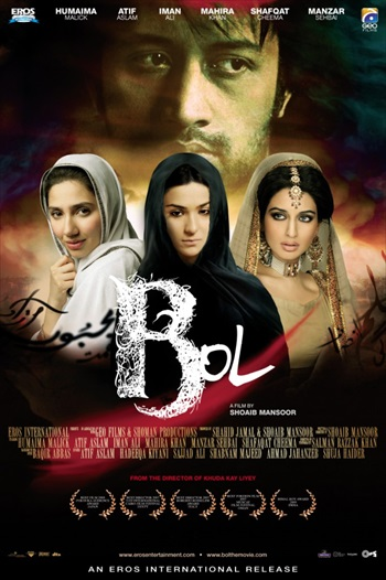 Bol 2011 Urdu Movie Download