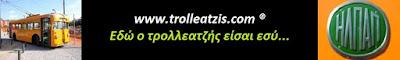 Trolleatzis