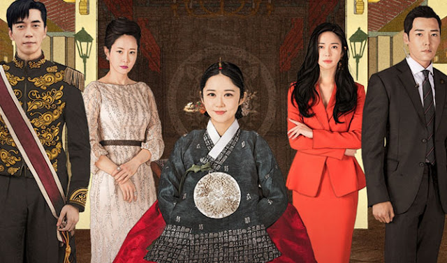 Drama Korea : The Last Empress