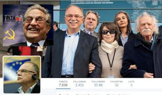 Έξι (6) Έλληνες Ευρωβουλευτές είναι στη λίστα των «έμπιστων» του Σόρος