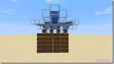 マインクラフト 水流を使った自動仕分け機 正面