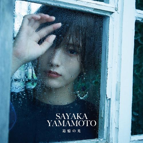 Sayaka Yamamoto - Tsuioku no Hikari [FLAC   MP3 320 / WEB]