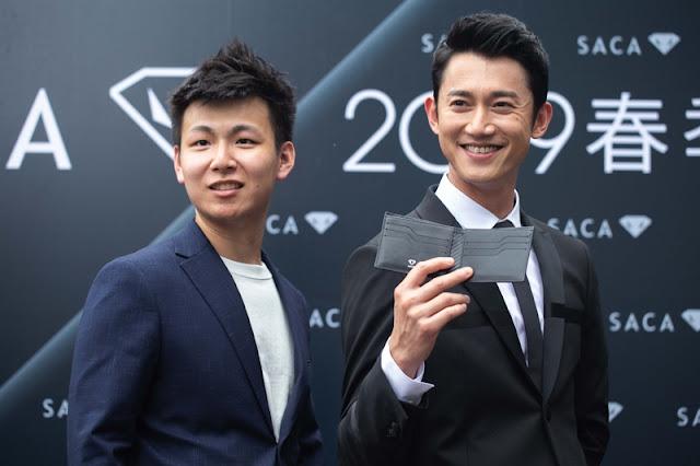 SACA 2019紳士精品新作  圈粉影帝吳慷仁  玩味設計與材質 「碳」索時尚經典