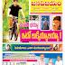 9-8-2016 janavijayam weekly