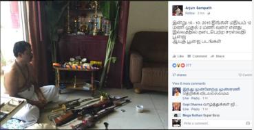 துப்பாக்கிகளுடன் ஆயுத பூஜை கொண்டாடிய இந்து மக்கள் கட்சி , அர்ஜூன் சம்பத்!