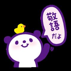 Cute Panda sticker. Polite version.