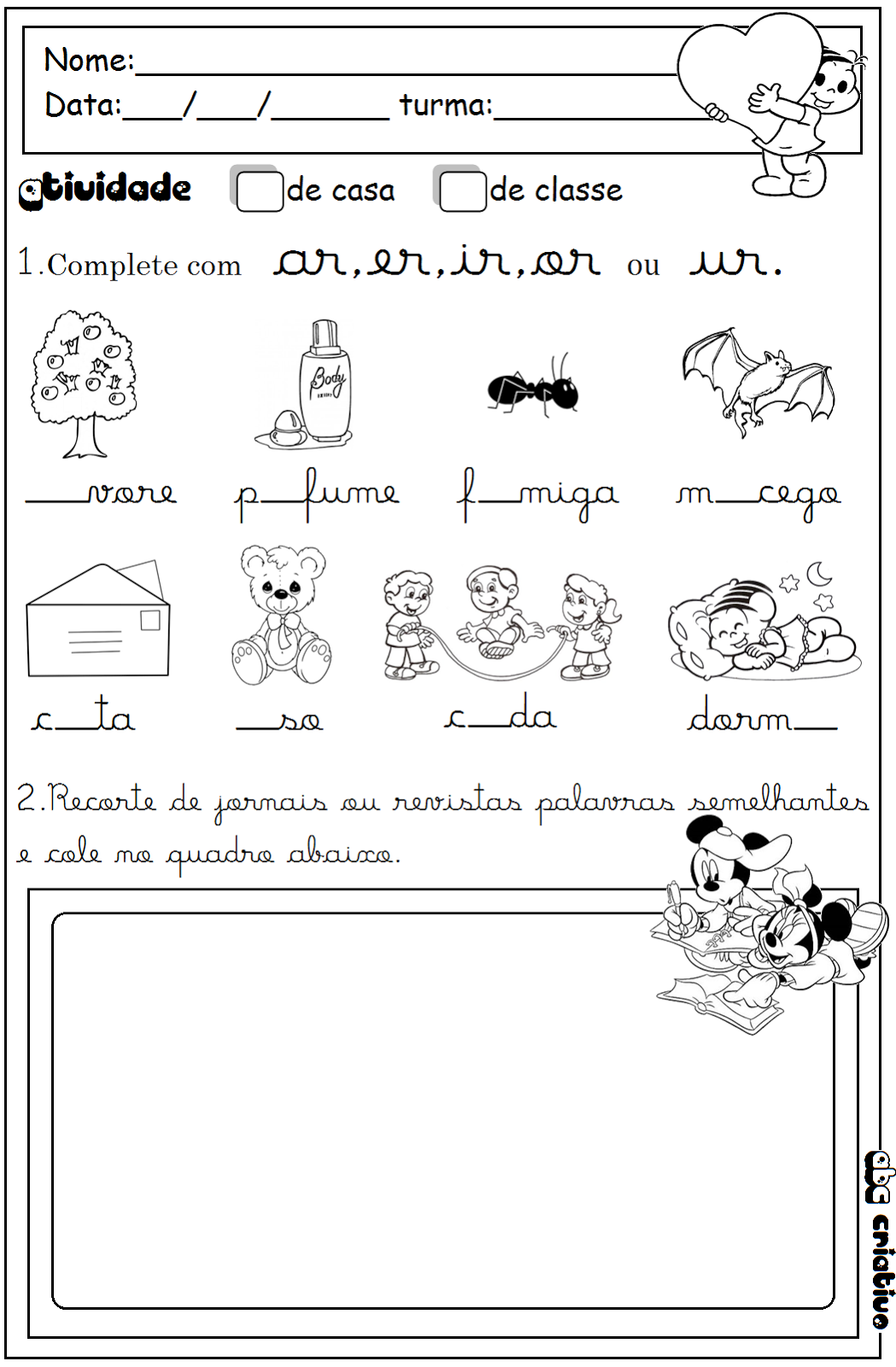 Workbooks words with er ir ur worksheets : Workbooks » Ir Er Ur Worksheets - Free Printable Worksheets for ...