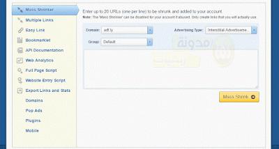 موقع adf.ly الشركة الأولى مجال tools adfly.png