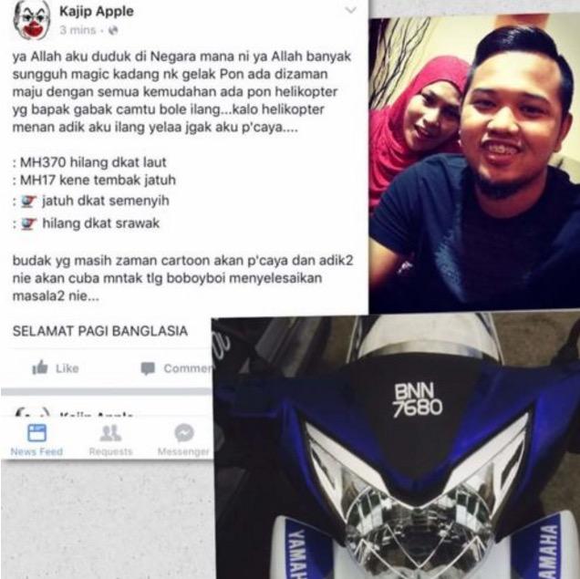 Rakyat Malaysia Biadab Doakan Najib Razak Dan Zahid Hamidi Ada Dalam Helikopter yang Terhempas